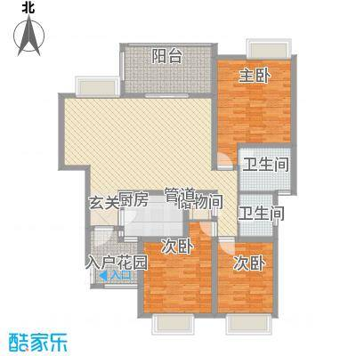 倍特领尚137.61㎡标准层E2户型3室2厅2卫1厨