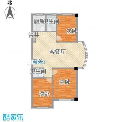 华源人家121.40㎡A1单元3室户型3室2厅2卫1厨