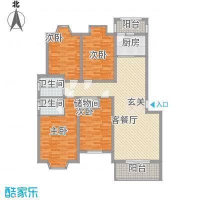 盛世豪庭141.20㎡A-9户型4室2厅2卫1厨