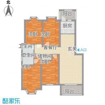 盛世豪庭131.20㎡A-11户型4室2厅2卫1厨