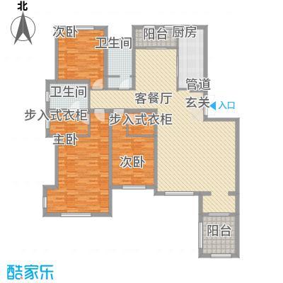 乾瑞・嘉山墅176.32㎡A1-A3#A2户型3室2厅2卫1厨