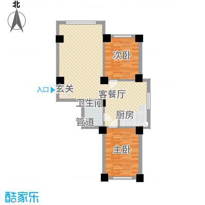 黄金水岸5.14㎡A户型2室2厅1卫1厨