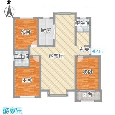 颐和家园138型户型