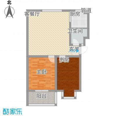 富泽园2.53㎡A1户型2室2厅1卫1厨