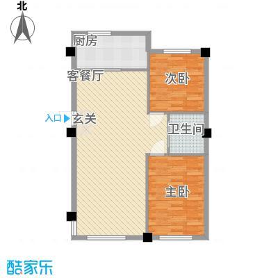 竹林・金地华府4.20㎡户型2室2厅1卫1厨