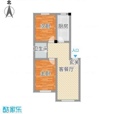 恒嘉・静海蓝湾78.00㎡B户型2室2厅1卫1厨