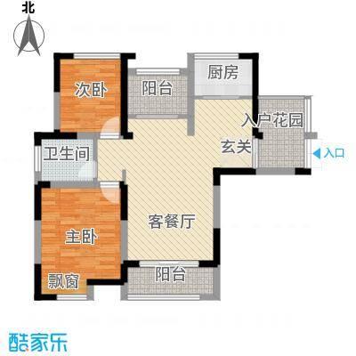 景徽国际13.75㎡A1户型2室2厅1卫1厨