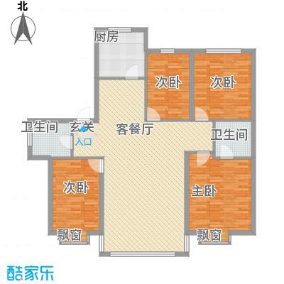 金城福邸146.00㎡户型