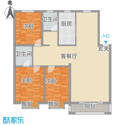金城福邸137.00㎡户型
