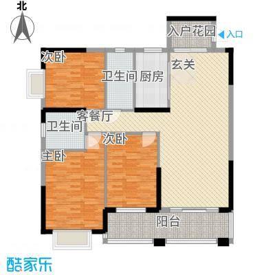 豪景苑131.80㎡501单张(350x200H)_编辑户型3室2厅2卫1厨