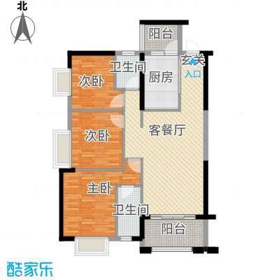 豪景苑11.84㎡601单张(350x200H)_编辑户型3室2厅2卫1厨