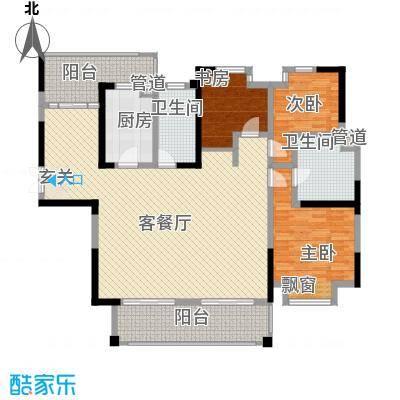华恩・凯丽滨江157.14㎡户型3室2厅2卫1厨