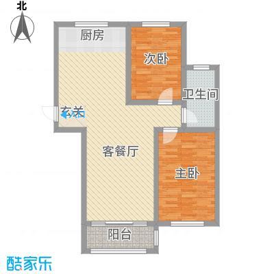 领航国际花园15.53㎡户型2室2厅1卫1厨