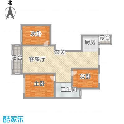 领航国际花园141.28㎡8#户型3室2厅1卫1厨