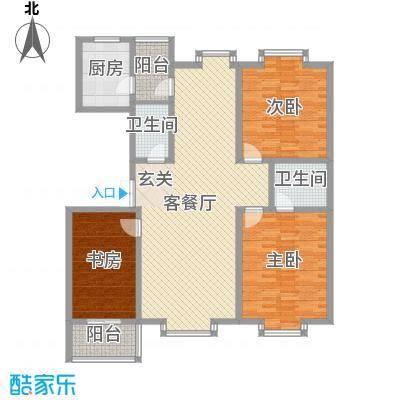 中都御苑151.40㎡4#户型3室2厅2卫1厨