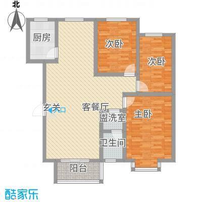 中都御苑126.65㎡水印图7#户型3室2厅1卫1厨