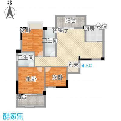 宜园小区123.00㎡C户型3室2厅2卫
