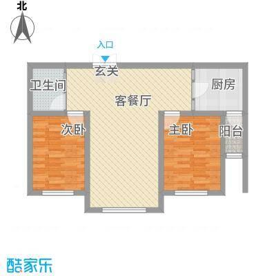 瑞合领秀恋恋山城85.40㎡户型2室2厅1卫