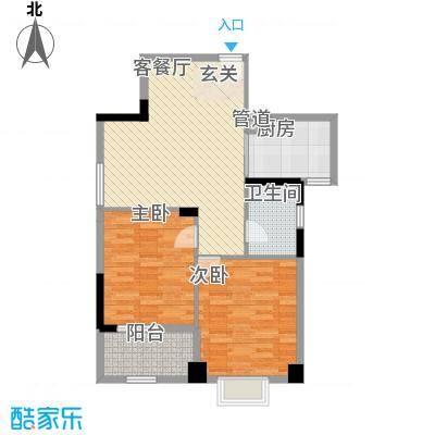 宜园小区88.00㎡D户型2室2厅1卫