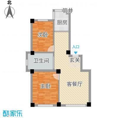 金丰・半山庭院8.00㎡Q户型2室2厅1卫1厨