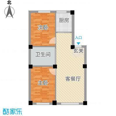 金丰・半山庭院82.21㎡O户型2室2厅1卫1厨