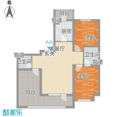 丰远・泗水玫瑰城12.64㎡高层E11-1a户型2室2厅2卫