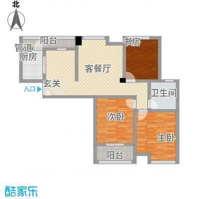 世纪华城121.34㎡C型户型3室2厅1卫1厨