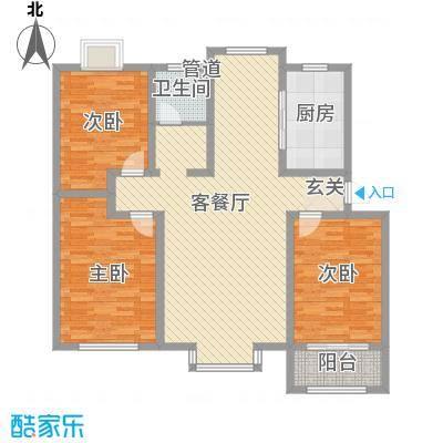 颐和家园120型户型
