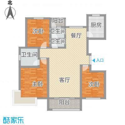 新城国际146.00㎡户型3室2厅2卫