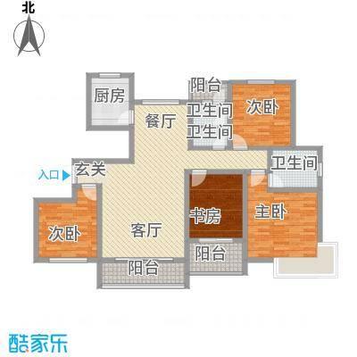 新城国际166.00㎡户型4室2厅2卫