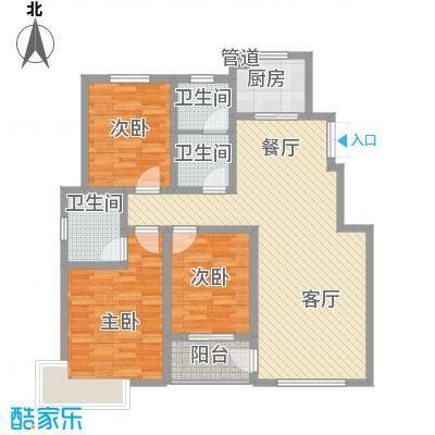 新城国际135.00㎡二期A1户型3室2厅2卫1厨