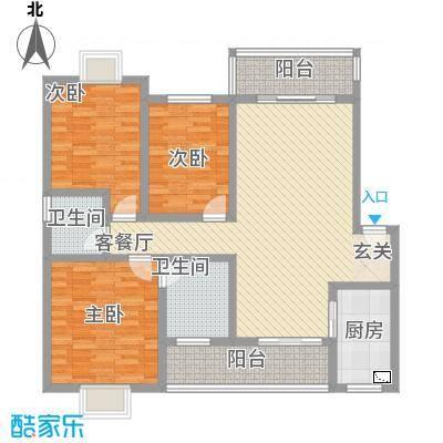 天缘地芳13117.20㎡D1户型3室2厅2卫1厨
