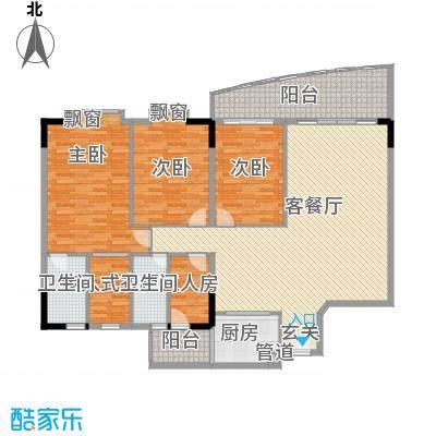 荣基花园(荣基国际广场)166.20㎡海天轩C户型4室2厅2卫1厨