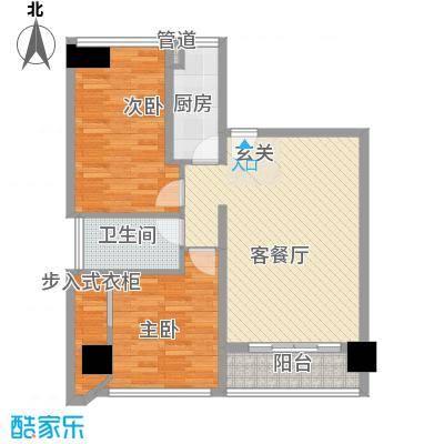 泰兴国际4.61㎡标准层A户型2室2厅1卫