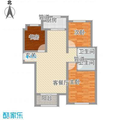 大川世纪城112.12㎡户型3室2厅2卫1厨