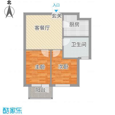 文润金宸61户型