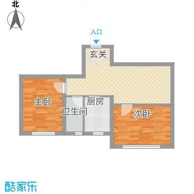 金城福邸71.00㎡户型