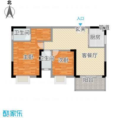 水木天骄3B户型2室2厅1卫1厨