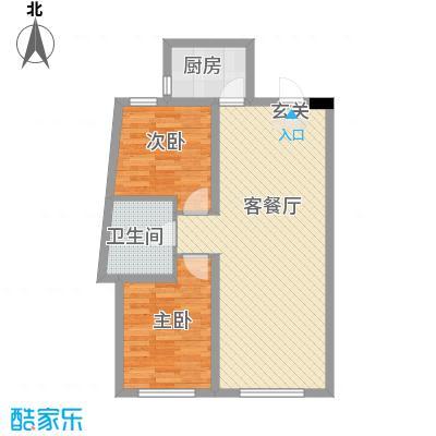 辽阳凯旋门广场8283户型