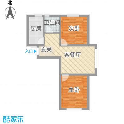 南风新苑72.00㎡户型