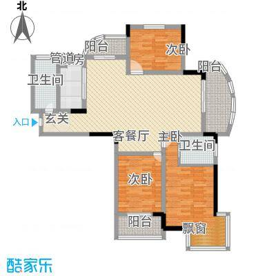 名桂坊137.00㎡-R户型3室2厅2卫1厨
