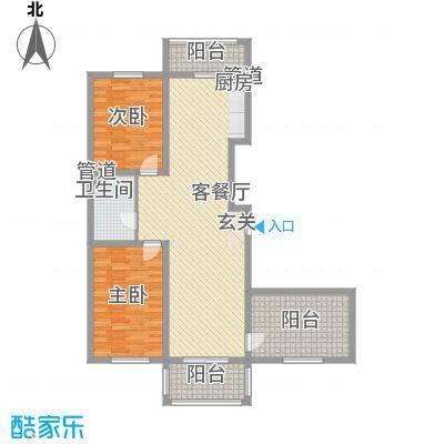 新浦家园133.50㎡户型