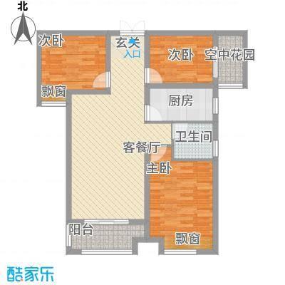 宜居・燕苑11.83㎡E户型3室2厅1卫1厨