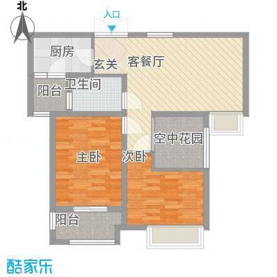 宜居・燕苑8.75㎡K户型3室2厅1卫1厨