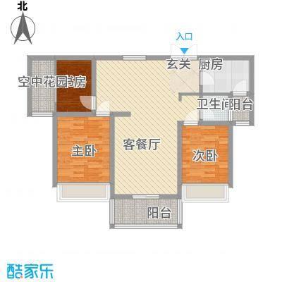 宜居・燕苑11.20㎡G户型3室2厅1卫1厨