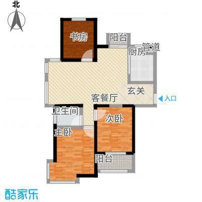 世纪华城122.00㎡A4户型3室2厅1卫1厨