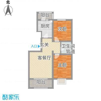 通泰观海首府3.60㎡B-3户型2室2厅1卫1厨