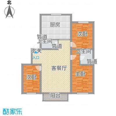 南风新苑121.50㎡户型