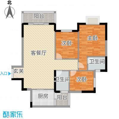 怡景国际3123.11㎡三居室户型3室2厅2卫1厨