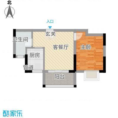 怡景国际47.24㎡一居小户型1室1厅1卫1厨